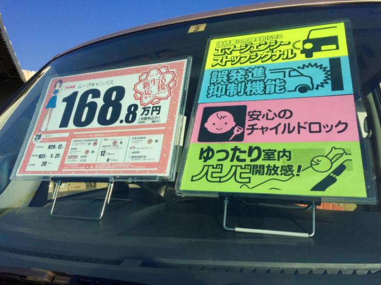 香川県 吉田石油店様