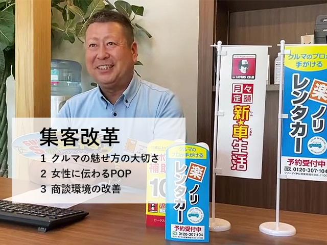 愛媛県 株式会社中川自動車商会様
