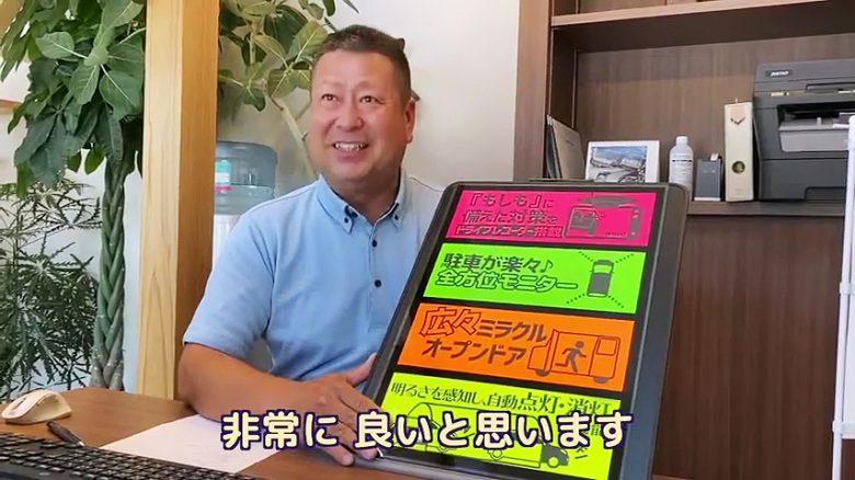中川自動車商会_08