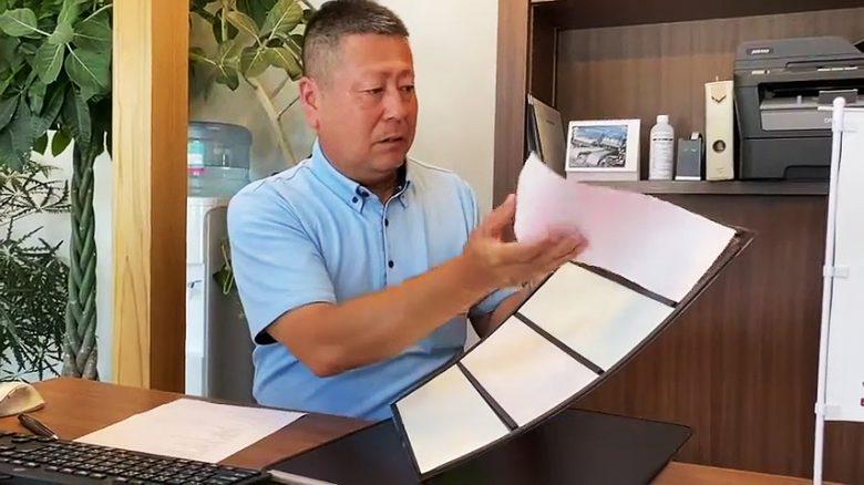 中川自動車商会_09