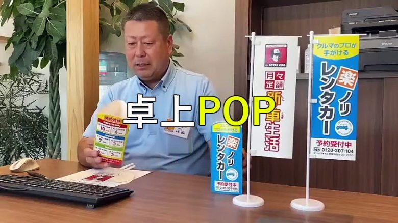 中川自動車商会_10