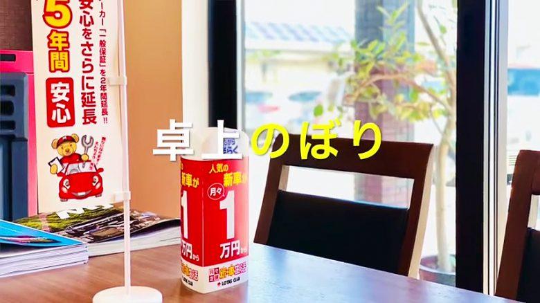 中川自動車商会_12