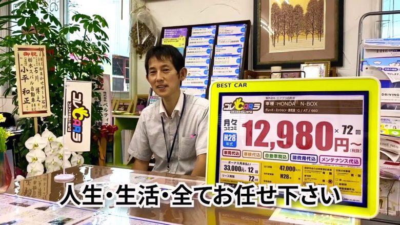 おまかせオート石川_02