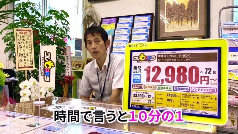 おまかせオート石川_04