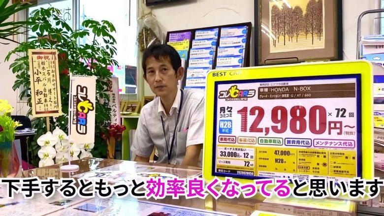 おまかせオート石川_05