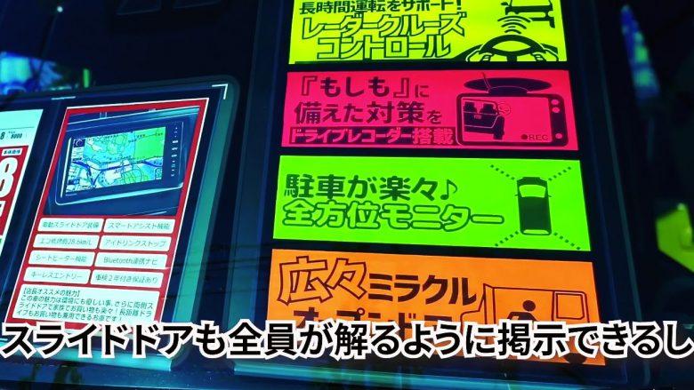 おまかせオート石川_07