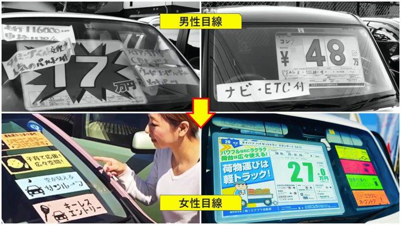新光石油株式会社_04