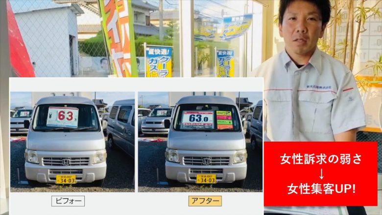 新光石油株式会社_05