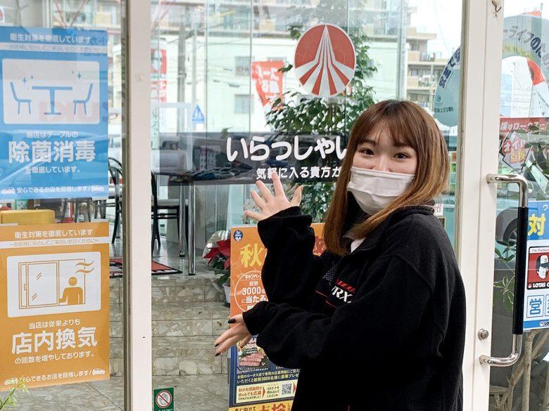 静岡県 有限会社草薙オートサービス 様