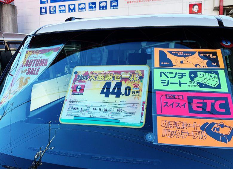 有限会社草薙オートサービス_07