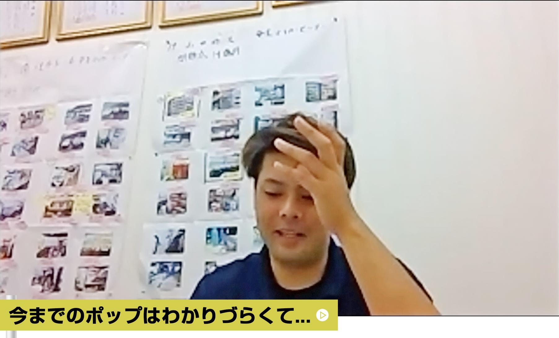 有限会社奄美マイカーセンター喜元様02