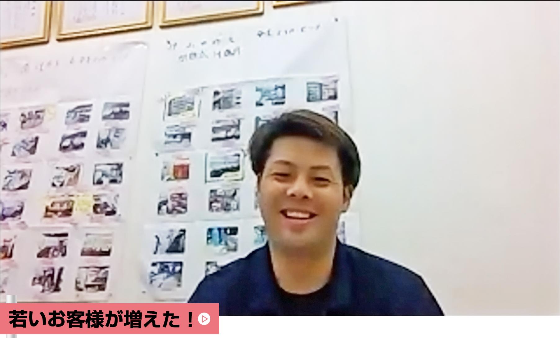 有限会社奄美マイカーセンター喜元様03